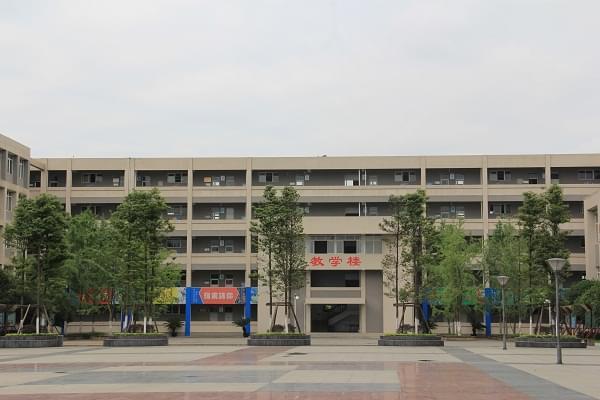 大邑县技工学校教学楼