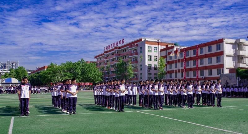 成都天府新区职业学校