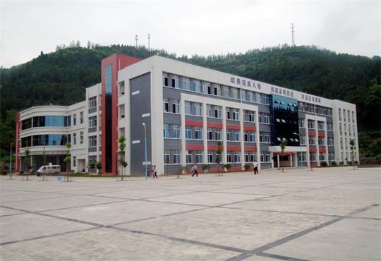 张澜职业技术学校