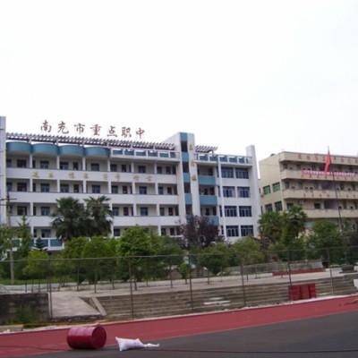 四川省南部县升钟职业中学