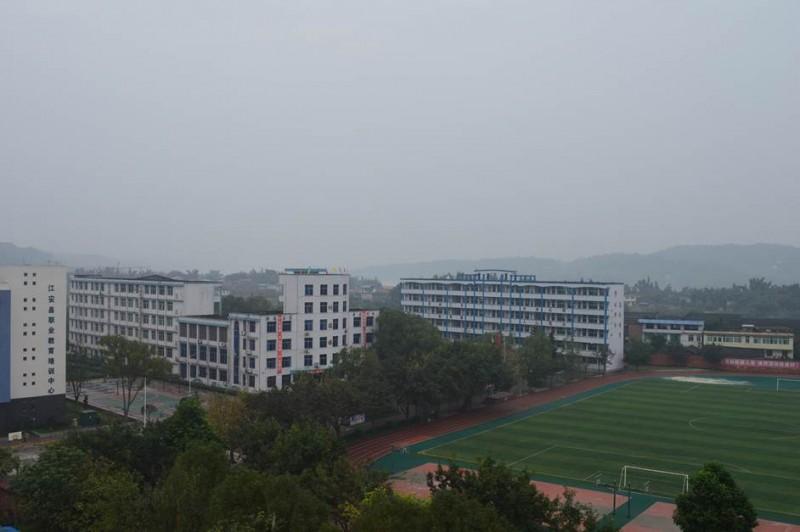 四川省江安县职业技术学校校园鸟瞰