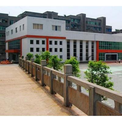 四川省长宁县职业技术学校
