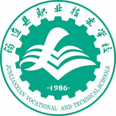 四川省筠连县职业技术学校