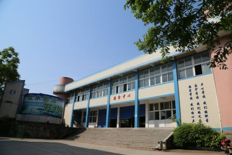 四川省武胜职业中专学校食堂中心