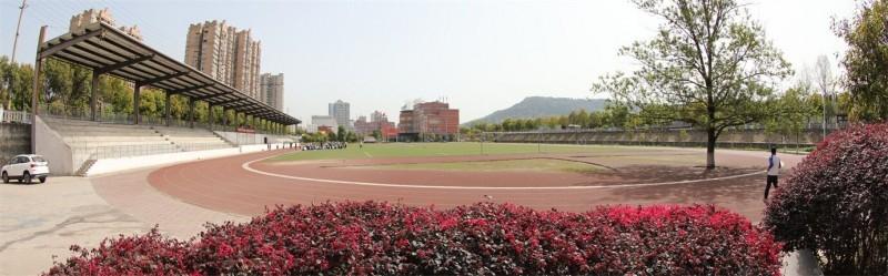 四川核工业技师学院运动场